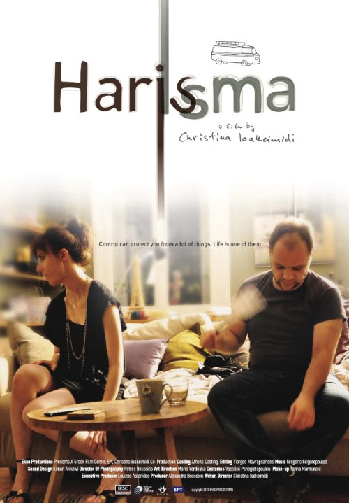 Harisma_poster