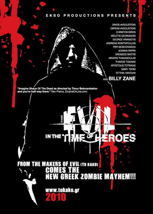 evil-in-the-time-of-heroes-movie-poster-2009